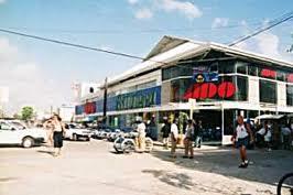 bus terminal playa